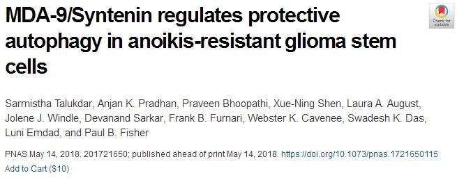 发表在《PNAS》上与神经胶质瘤相关的文章
