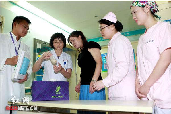 湖南省首例脐带采集在湘雅医院举行