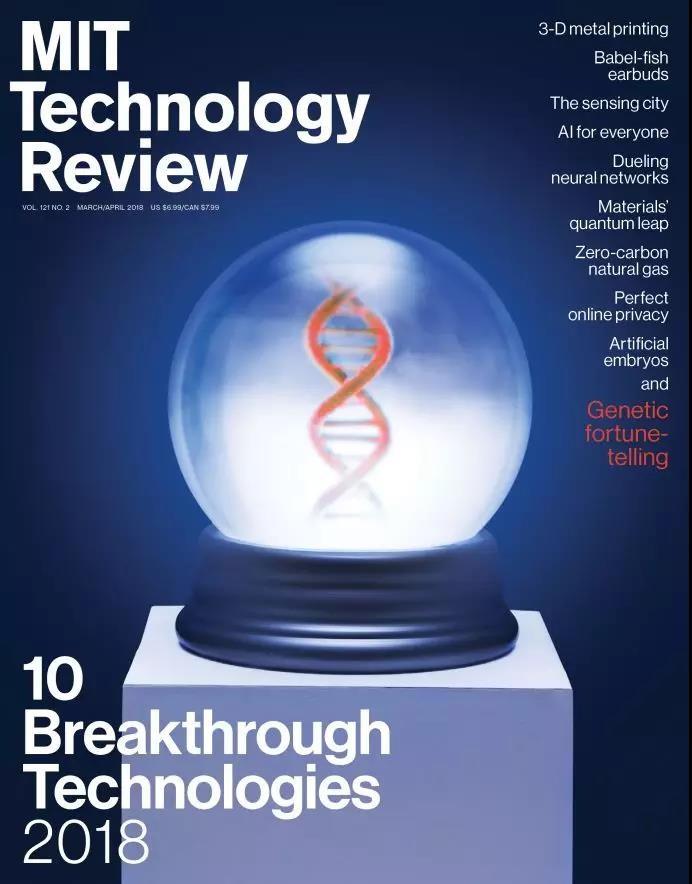 基因占卜登上了本期《麻省理工科技评论》的封面