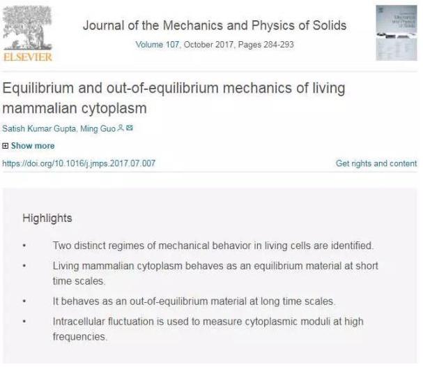 杂志《Journal of the Mechanics and Physics of Solids》